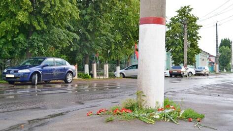 Друзья открыли сбор средств семьям пострадавших в ДТП с Mercedes в Воронежской области