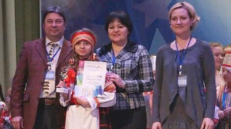 Подгоренская вокалистка стала лауреатом всероссийского фестиваля