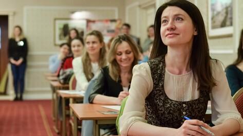 Tele2 учредила именную стипендию для студентов Воронежского госуниверситета