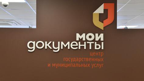 В главном воронежском МФЦ открыли пункт вакцинации от COVID-19