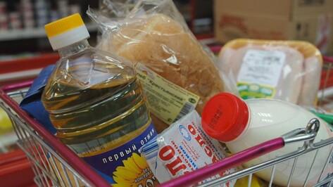 Прожиточный минимум в Воронежской области за три месяца вырос на 265 рублей