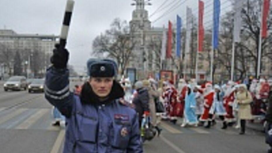 В новогодние каникулы безопасность жителей Воронежской области обеспечат 3,5 тыс полицейских