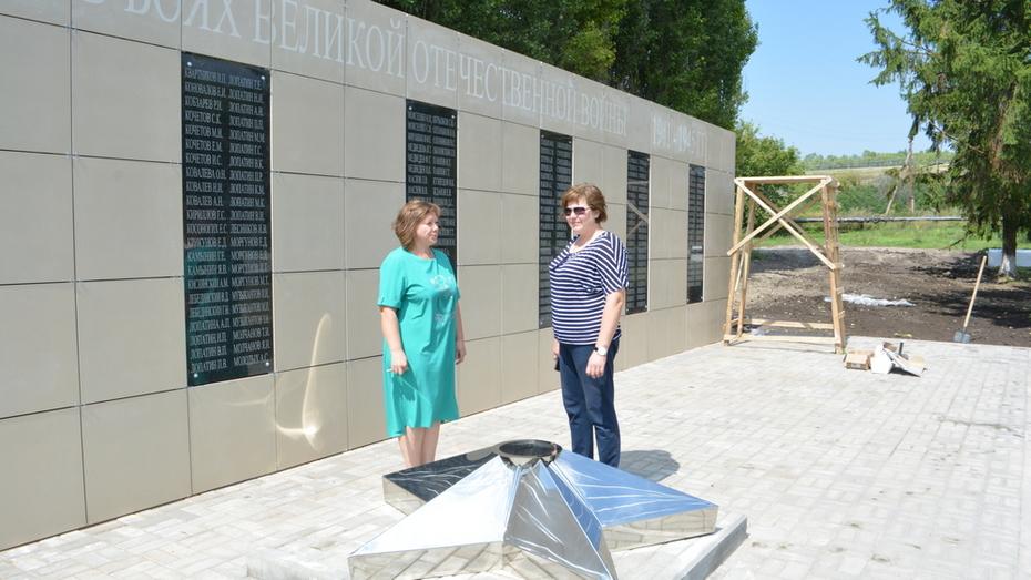 В калачеевском селе Новая Криуша отремонтировали мемориал погибшим в ВОВ землякам