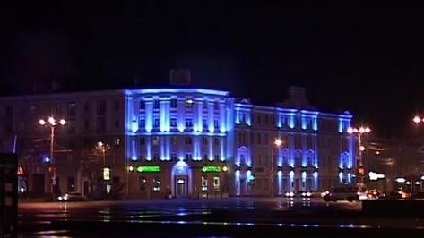 Дома в центре Воронежа подсветят синим в поддержку страдающих аутизмом