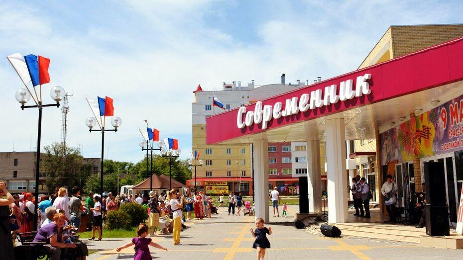 В Павловске состоится видеоконцерт под открытым небом