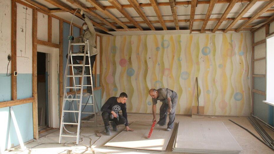 Детский сад в аннинском селе Садовое капитально отремонтируют за 16 млн рублей