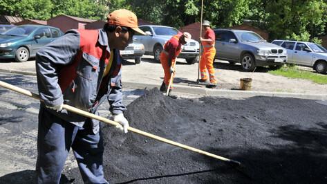 В Воронеже ремонт дорог в выходные проведут на 5 улицах