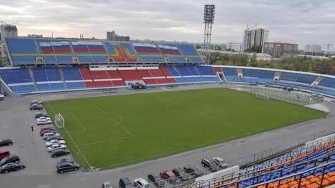 Болельщики собрали более 2 тысяч подписей за проведение финала Кубка России в Воронеже