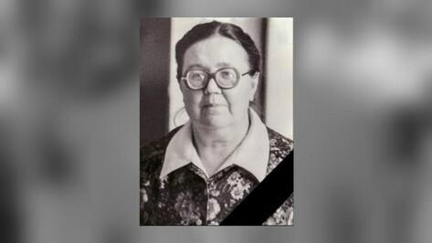В Воронеже умерла наставник всех преподавателей латыни ВГУ