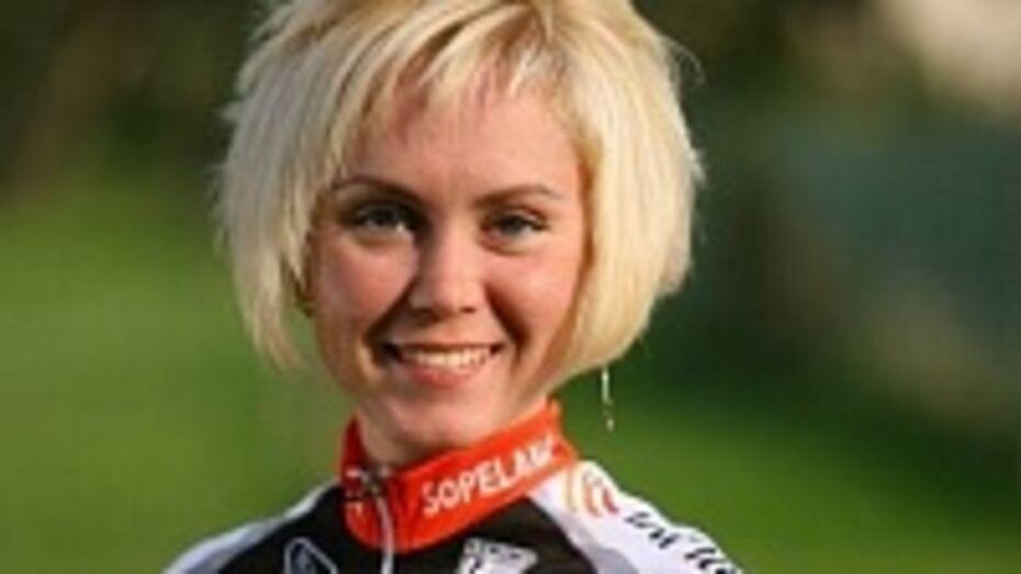 Воронежская велогонщица стала серебряным призером международных соревнований