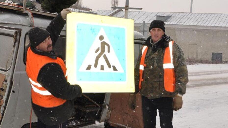 На дорогах Репьевского района  появились новые дорожные знаки