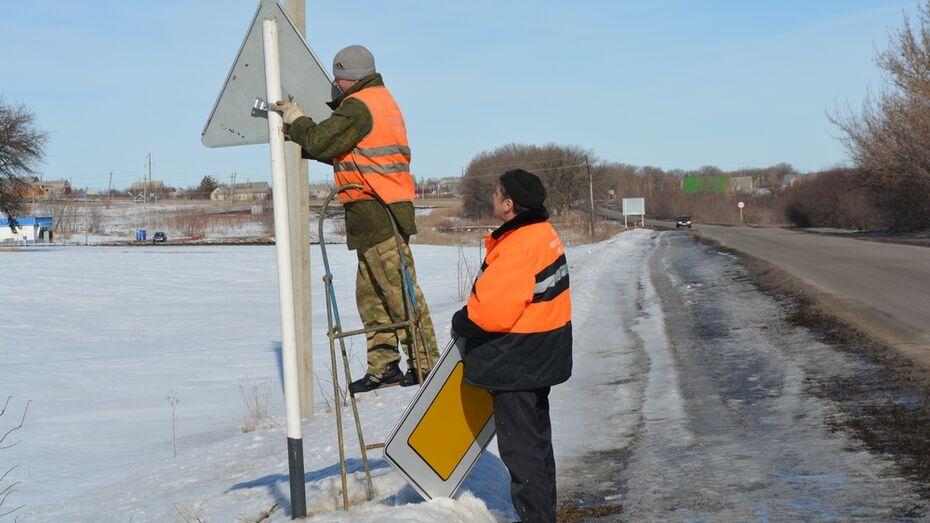 Нижнедевицкие дорожники заменят все изношенные дорожные знаки