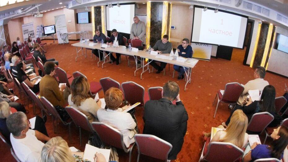 Всероссийский форум региональных СМИ «Траектория смысла»  пройдет в Воронеже 7-8 сентября