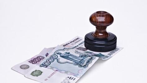 Дело одного из экс-директоров воронежского «Облкоммунсервиса» дошло до суда