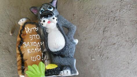 Воронежские таможенники задержали персонажей мультфильма «Жил-был пес»