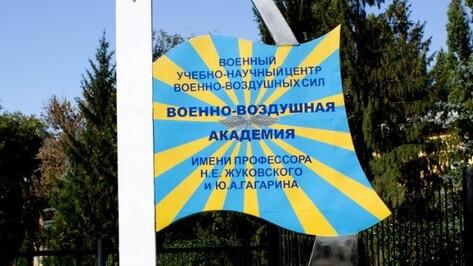 В Воронеже собрались военные священники со всей России