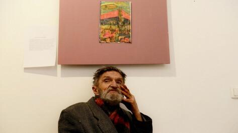 Выставка воронежского художника и поэта Валерия Исаянца откроется в Москве