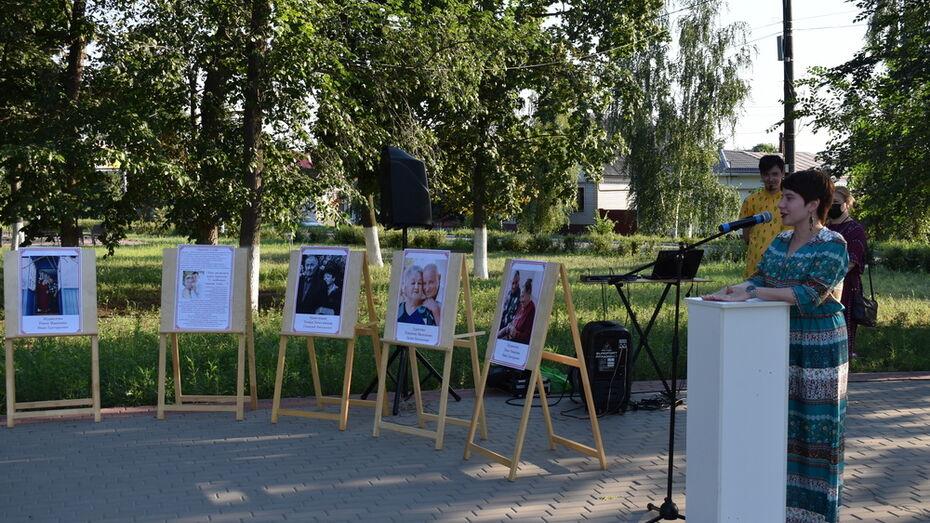 Посвященная семейным парам фотовыставка открылась в Борисоглебске