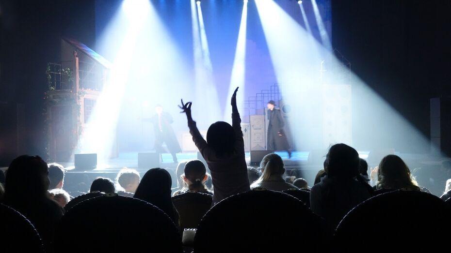 Воронежцев позвали на концерт для помощи детям с редкими заболеваниями