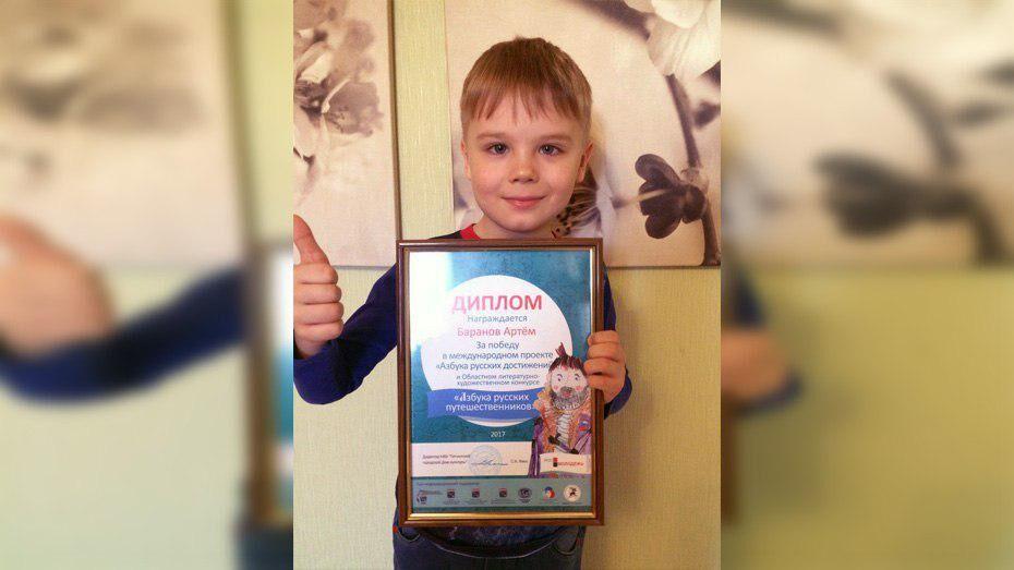 Рисунок 6-летнего жителя Давыдовки напечатают в книге «Азбука русских путешественников»