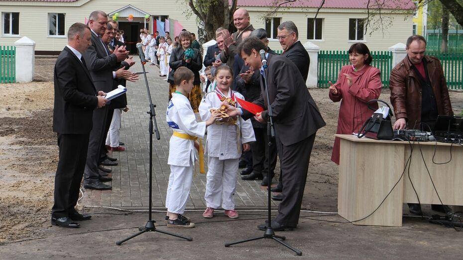 В Бобровском районе открылась детско-юношеская школа дзюдо