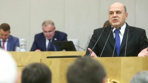 Госдума одобрила главу налоговой службы Михаила Мишустина на пост премьер-министра РФ