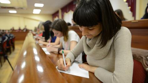 Переплатившим за обучение первокурсникам ВГУ вернут разницу