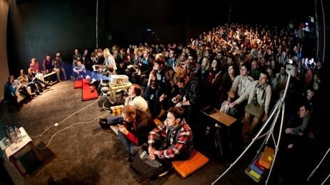 Столичные дизайнеры соберутся на выходные в Воронеже