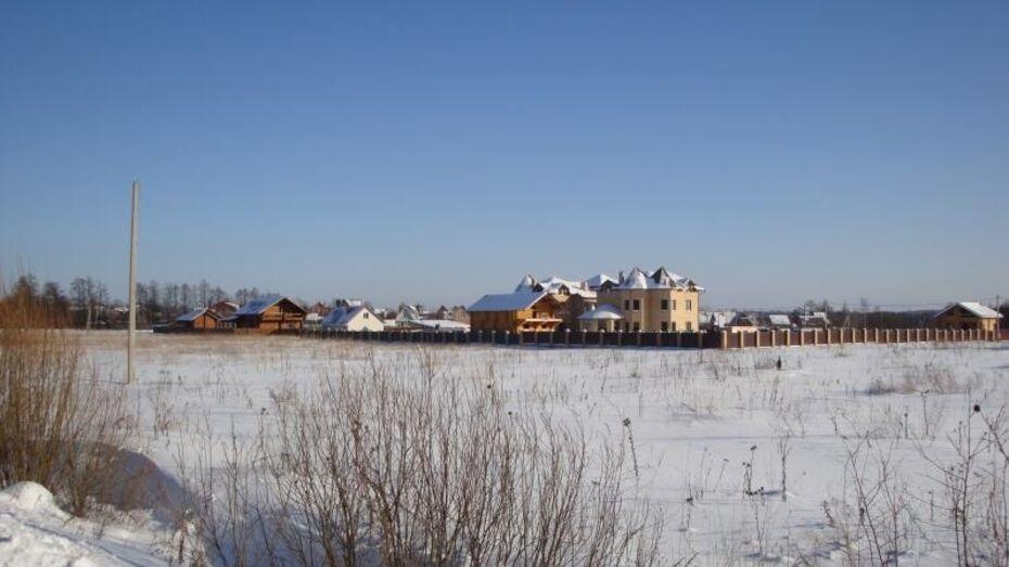 До конца года многодетные воронежцы получат 110 земельных участков в Шилово