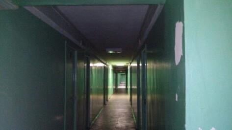 Роспотребнадзор частично подтвердил антисанитарию в студенческих общежитиях Воронежа