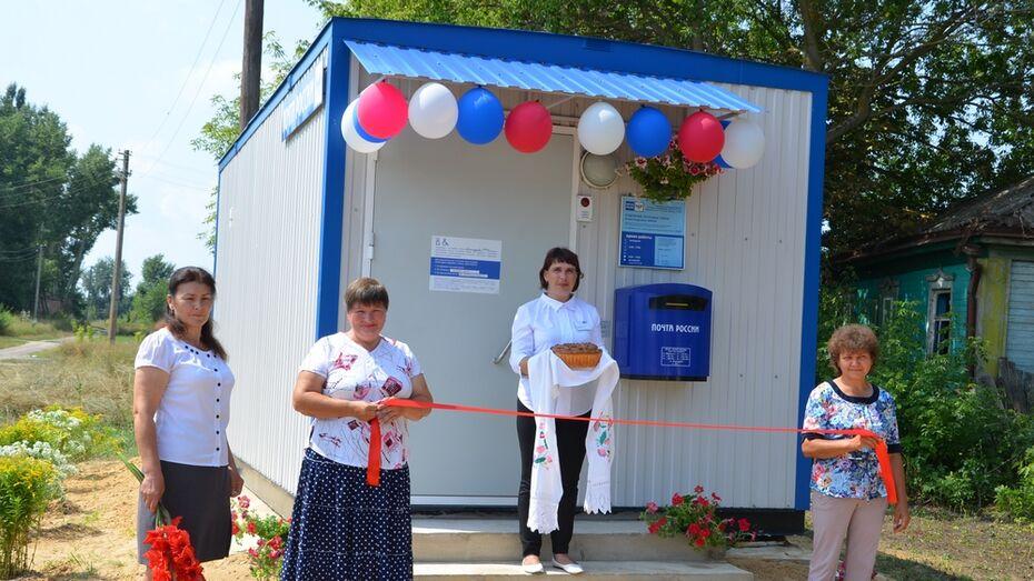 В Павловском районе открылось первое модульное отделение почтовой связи
