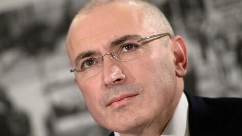Михаила Ходорковского заочно арестовали и объявили в международный розыск