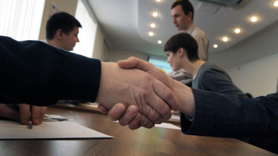 Воронеж стал участником программы, запущенной посольством США