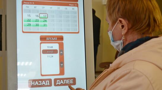 Острогожская поликлиника стала «бережливой» после капремонта первого этажа
