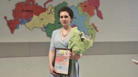 Лучшим психологом Воронежской области стала педагог из Борисоглебска