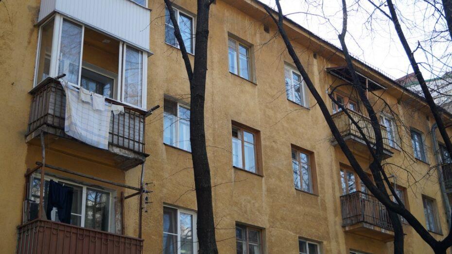 Мэрия нашла инвестора для застройки ветхого квартала в Советском районе Воронежа