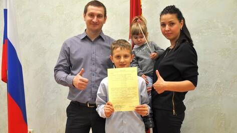 В Павловске 13 семей получили жилищные сертификаты