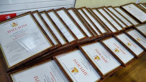 Воронежские ученые получили награды за эко-упаковку и аппарат для сублимации