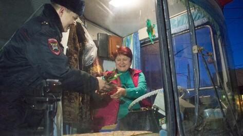 Воронежские полицейские поздравили с 8 Марта женщин – водителей троллейбусов