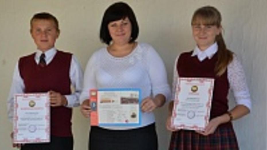Поворинские школьники стали победителями международного конкурса