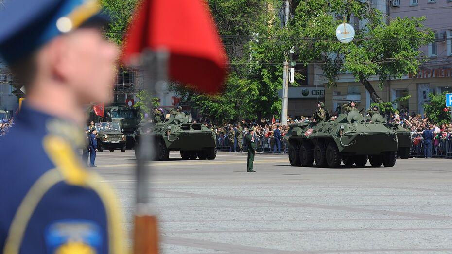 Воронежцы увидели на Параде Победы современную боевую технику