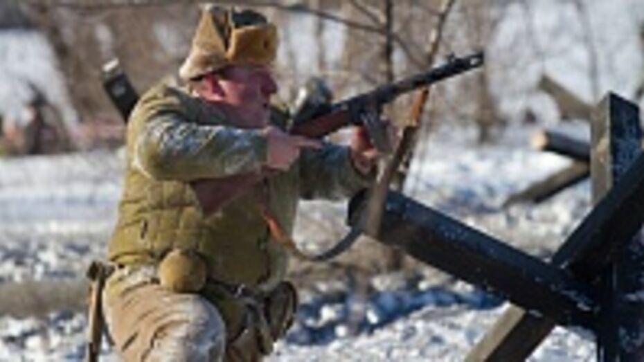 К 23 февраля в Воронеже пройдет 108 мероприятий (ПЛАН)