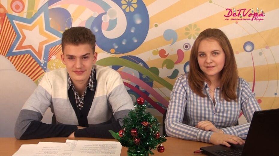 Эртильские школьники трудятся операторами и сценаристами
