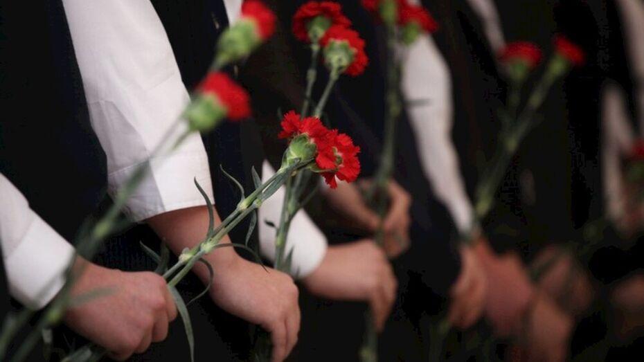 Первые лица региона почтили память воевавших за границей воронежцев