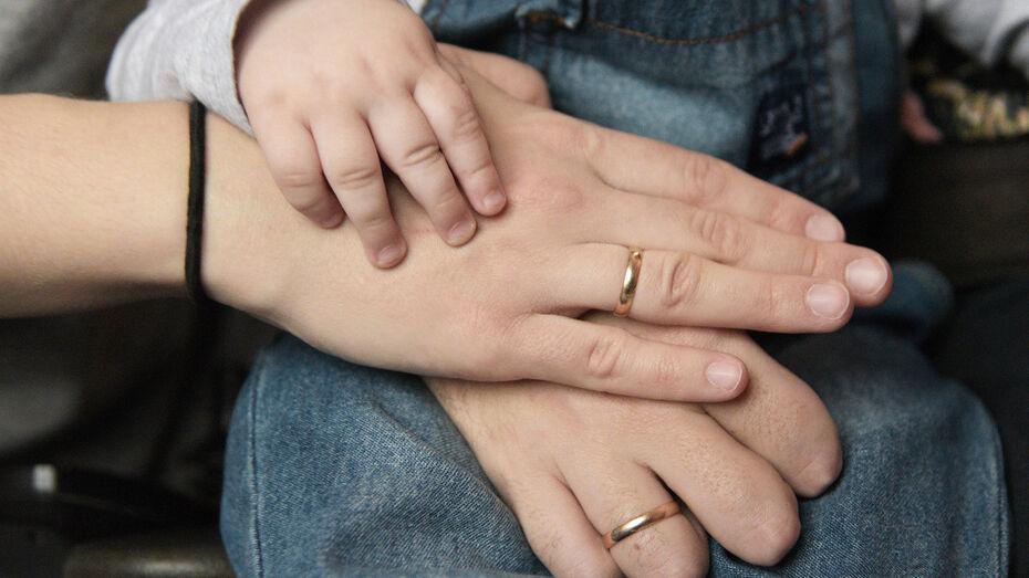 В сентябре безработные родители получат по 3 тыс на каждого ребенка