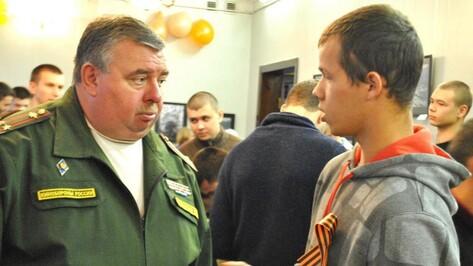В осеннюю призывную кампанию-2015 отправились служить 89 лискинцев