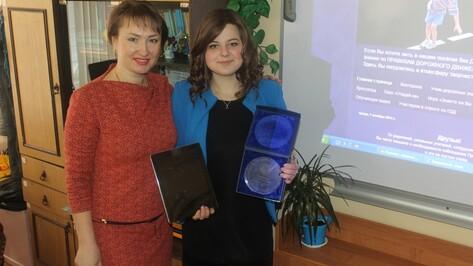 Таловская школьница победила на Всероссийском конкурсе «Радуга безопасности»