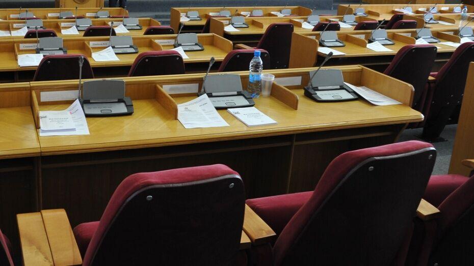 Первые номера партсписков передали коллегам депутатские места в Воронежской облдуме