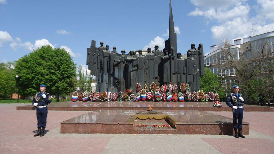 В Воронеже стартовала всероссийская акция «Вахта Памяти»