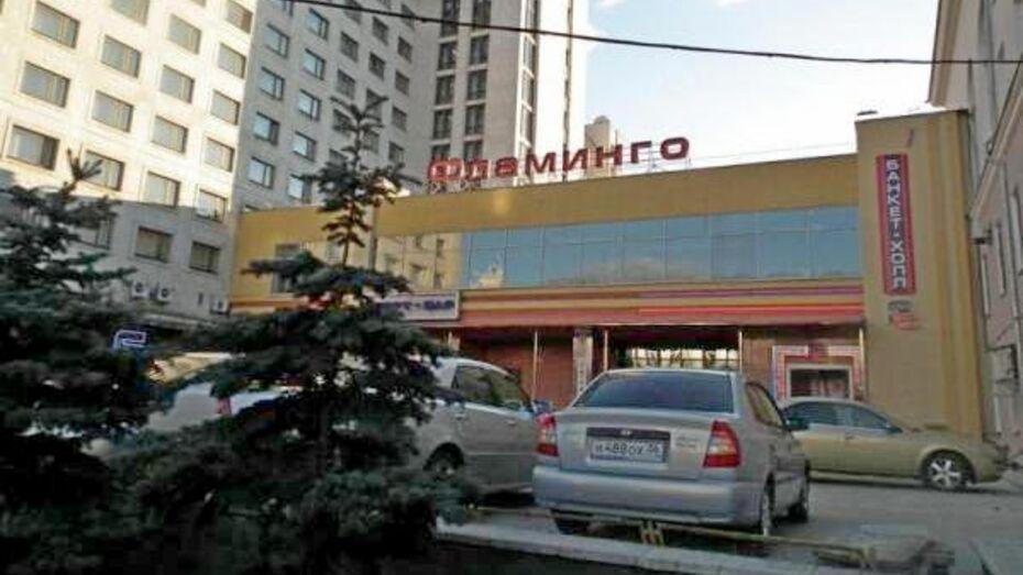 Первый этаж «Фламинго» в Воронеже отдали торговцам продуктами, а второй – вещевикам